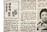 한국정부의 지원 약속, 지켜지지 않았다