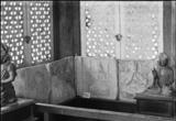 국립고궁박물관, 이왕가박물관 관련 희귀사진 공개