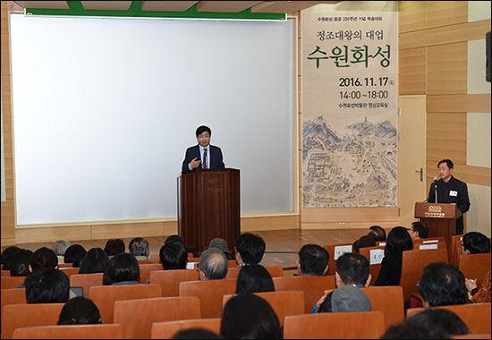 수원화성박물관 학술대회에서인사말을 하는 염태영 수원시장