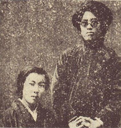 박열과 가네코 후미코, 《主婦之友》 1926년 3월호