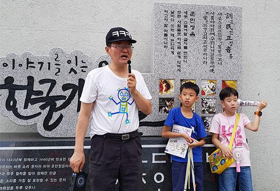 한글 가온길 새김돌 앞에서 설명하고 있는 지은이 김슬옹 박사