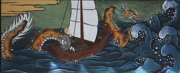 의상대사가 탄 배를 보호하며 따르는 용