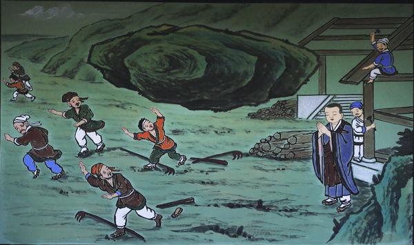 큰 바위가 떠오르는 이적이 일어나자 도망치는 사람들
