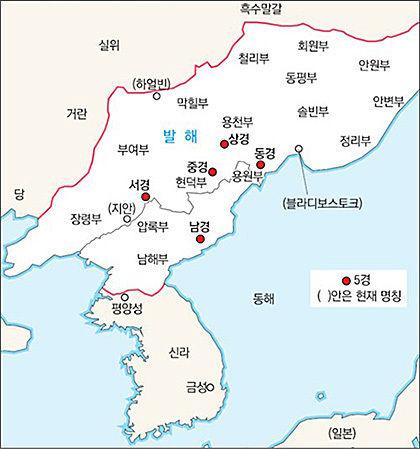 '발해'의 영역도와 다섯 서울(위키백과)