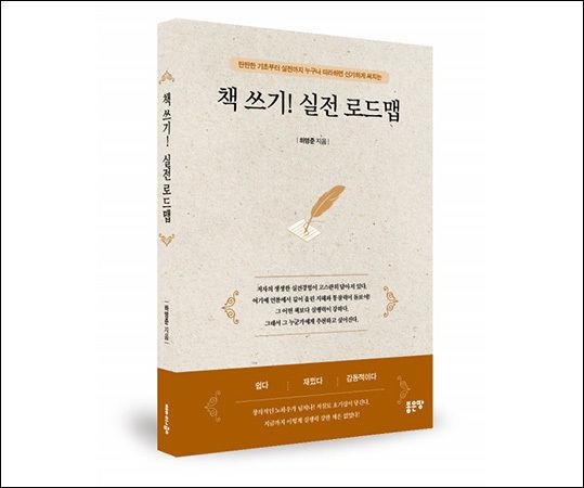 서평 쓰기 좋은 책