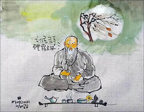 """스님은 국화차를 마시며, """"체로금풍(體露金風)""""을 이야기하다.(그림 이무성 작가)"""