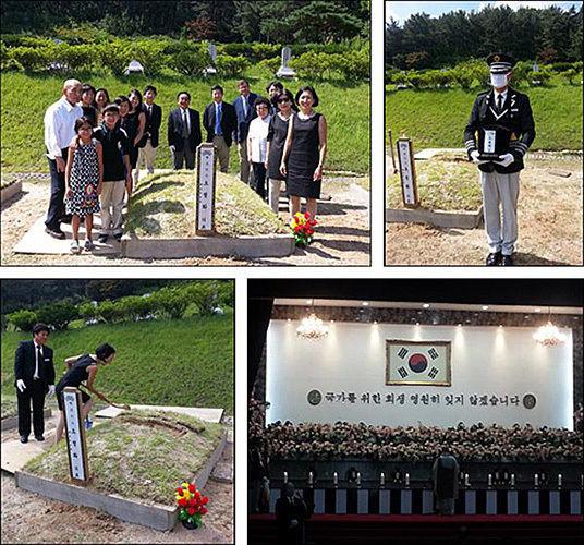 대구에 있던 오정화 애국지사의 무덤은 2012년 7월 5일, 국립대전현충원으로 이장하여 안장했다. 이장을 위해 아그네스 안 박사 등 오정화 애국지사의 후손 15명이 미국에서 건너와 안장식에 참여했다.