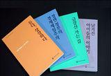 큐레이터가 조사연구한 '근현대사 소장품 연구' 성과물 공개