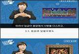 경복궁, 청각장애인 대상 수어해설영상ㆍ홍보물 제작