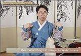 외국인 위한 전통공연예술 온라인 강의 '레츠 국악'Ⅱ