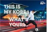 손흥민 선수, 한국관광 7가지 매력 전 세계에 알린다