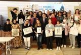 주터키한국문화원, 한국어 말하기·쓰기 대회 열어